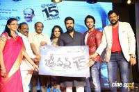 Srivalli Movie Pre Release Function Photos
