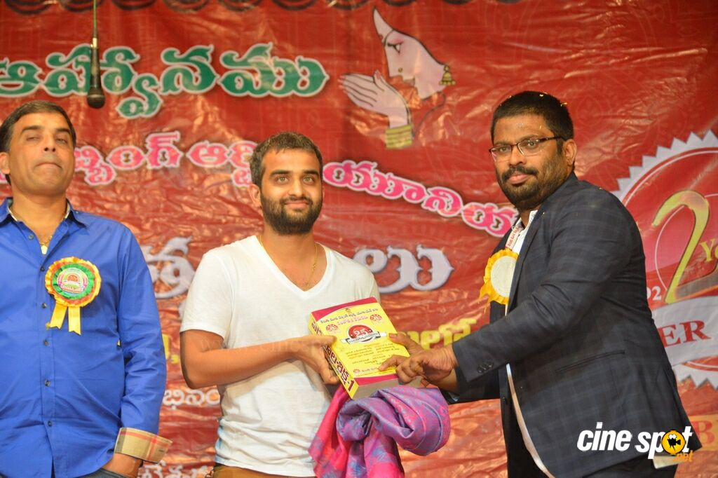 Telugu Dubbing Artist 25 years Celebrations (19)