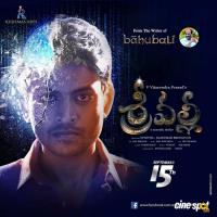 SriValli Movie Release Date Posters (1)