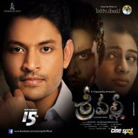 SriValli Movie Release Date Posters (2)