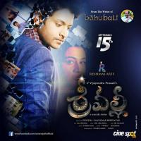 SriValli Movie Release Date Posters (3)