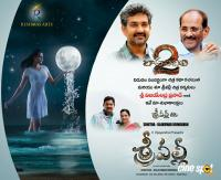 Srivalli Wishes To Baahubali 2 Poster