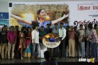 Nedunalvadai Movie Audio Launch Photos