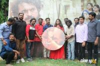 Imai Movie Audio Launch Photos