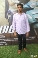 Imai Movie Audio Launch (7)