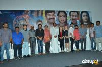 Yaagam Movie Teaser Launch Photos