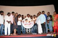 Owdatham Movie Audio Launch (24)