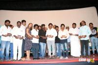 Owdatham Movie Audio Launch (25)