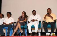 Owdatham Movie Audio Launch (8)
