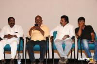 Owdatham Movie Audio Launch (9)