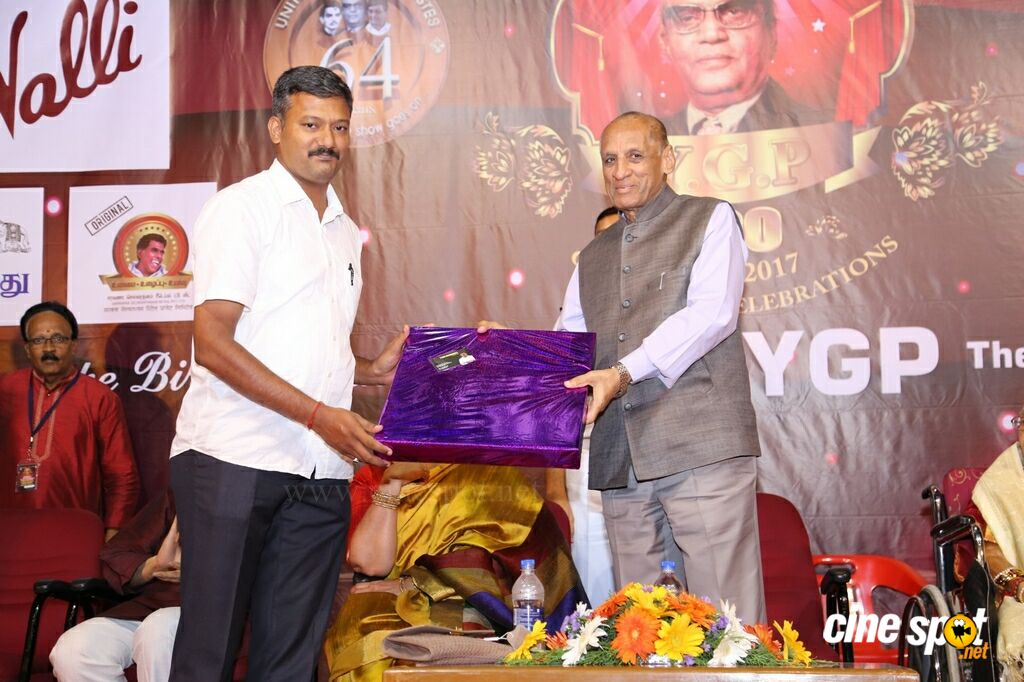 ESL Narasimhan At YGP 100th Birth Centenary Celebration (47)
