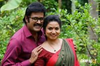 Sadrusha Vaakyam Malayalam Movie Photos