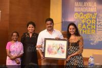 Udaharanam Sujatha Team At Made For Each Other Event (34)