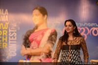 Udaharanam Sujatha Team At Made For Each Other Event (35)