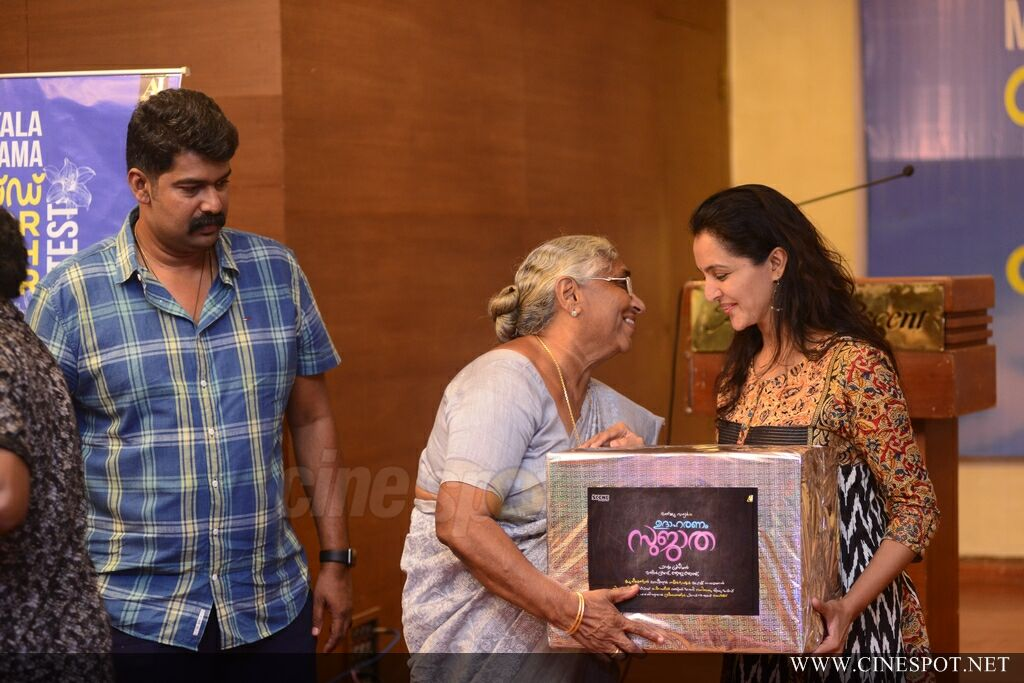 Udaharanam Sujatha Team At Made For Each Other Event (41)