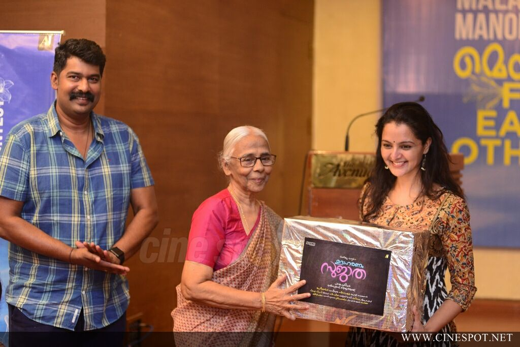Udaharanam Sujatha Team At Made For Each Other Event (42)