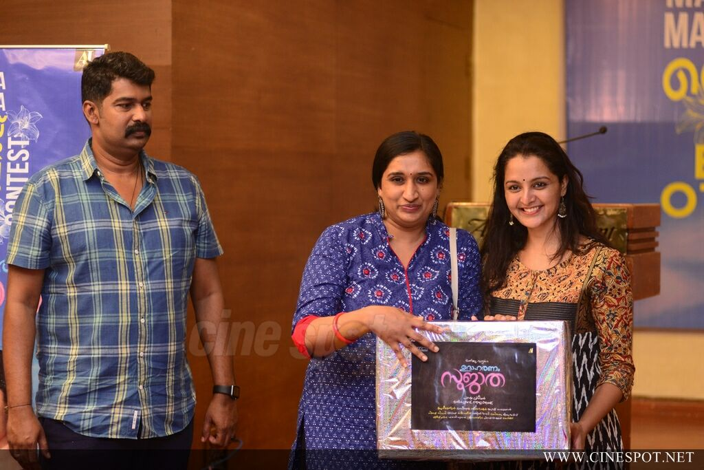 Udaharanam Sujatha Team At Made For Each Other Event (43)