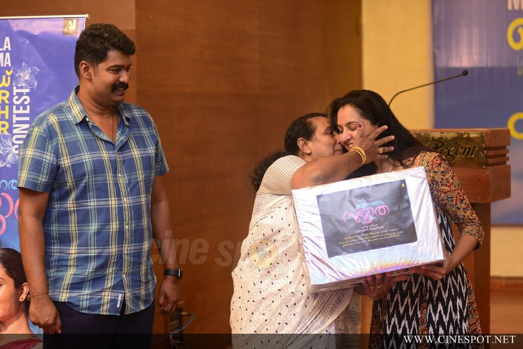 Udaharanam Sujatha Team At Made For Each Other Event (44)