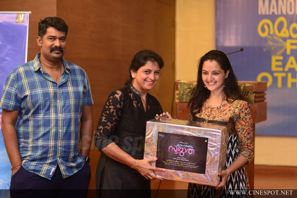 Udaharanam Sujatha Team At Made For Each Other Event (45)