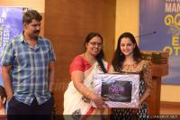 Udaharanam Sujatha Team At Made For Each Other Event (47)