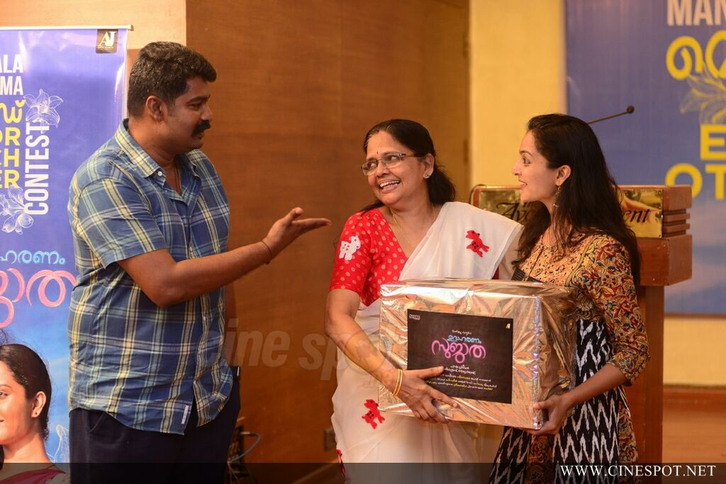 Udaharanam Sujatha Team At Made For Each Other Event (49)