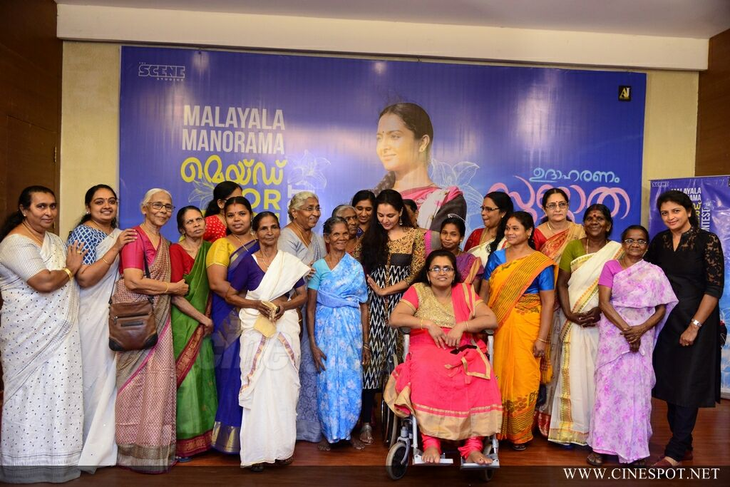 Udaharanam Sujatha Team At Made For Each Other Event (58)