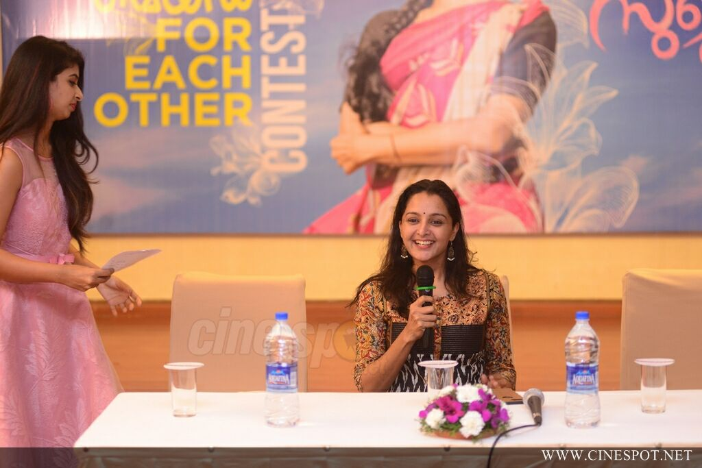 Udaharanam Sujatha Team At Made For Each Other Event (6)