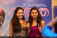 Udaharanam Sujatha Team At Made For Each Other Event (68)
