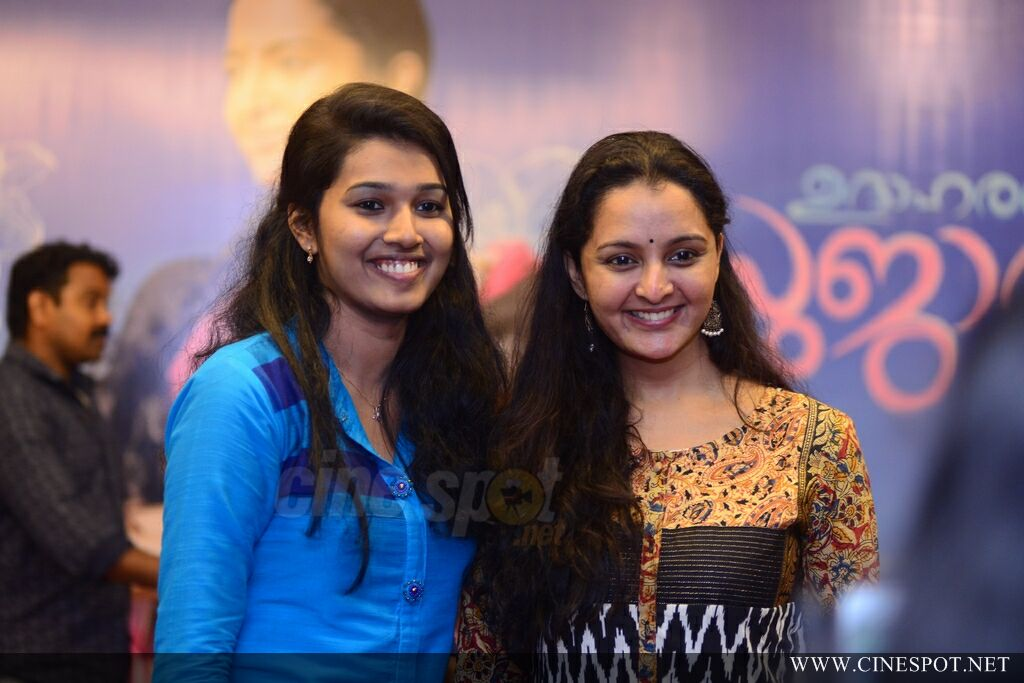 Udaharanam Sujatha Team At Made For Each Other Event (70)
