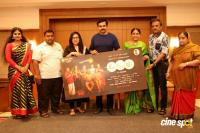Itly Movie Teaser Launch Photos