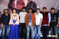 Raja The Great Movie Theatrical Trailer Launch Photos