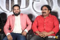 Mela Movie Press Meet (10)