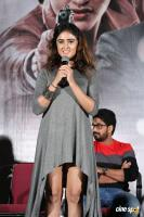 Mela Movie Press Meet (25)