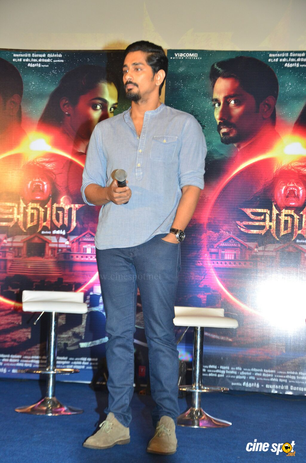 Aval Movie Trailer Launch (10)