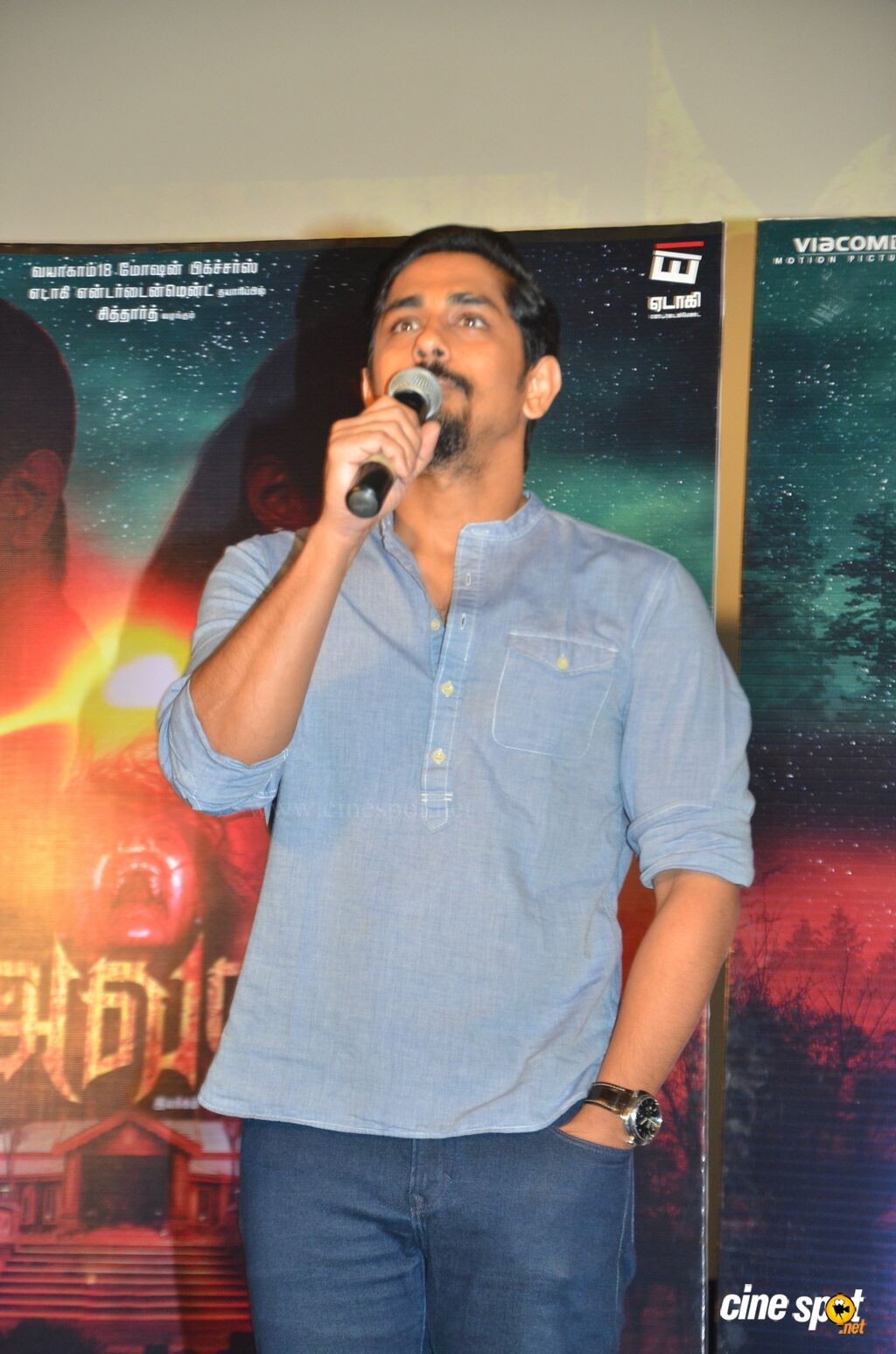 Aval Movie Trailer Launch (11)