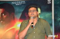 Aval Movie Trailer Launch (13)