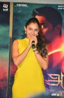 Aval Movie Trailer Launch (14)