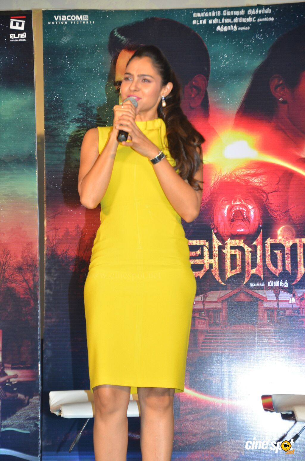 Aval Movie Trailer Launch (15)