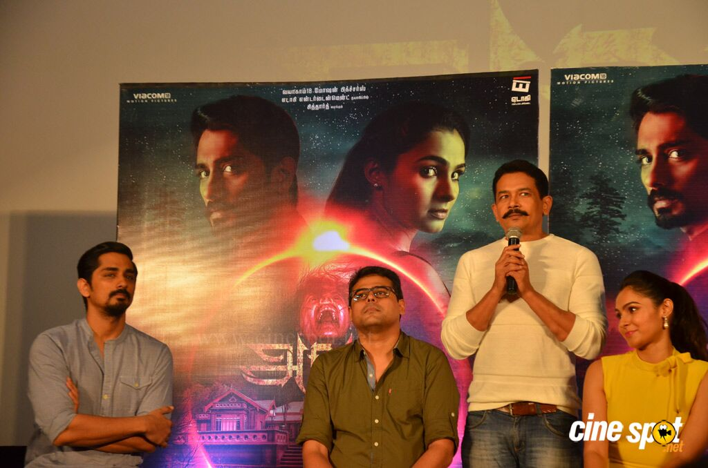 Aval Movie Trailer Launch (16)