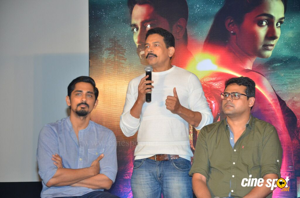 Aval Movie Trailer Launch (17)