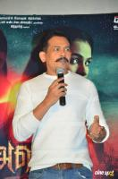Aval Movie Trailer Launch (19)