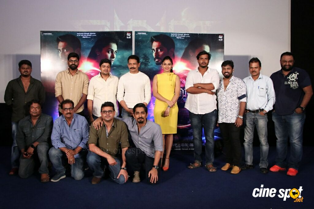 Aval Movie Trailer Launch (24)