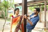Ego Telugu Movie Photos