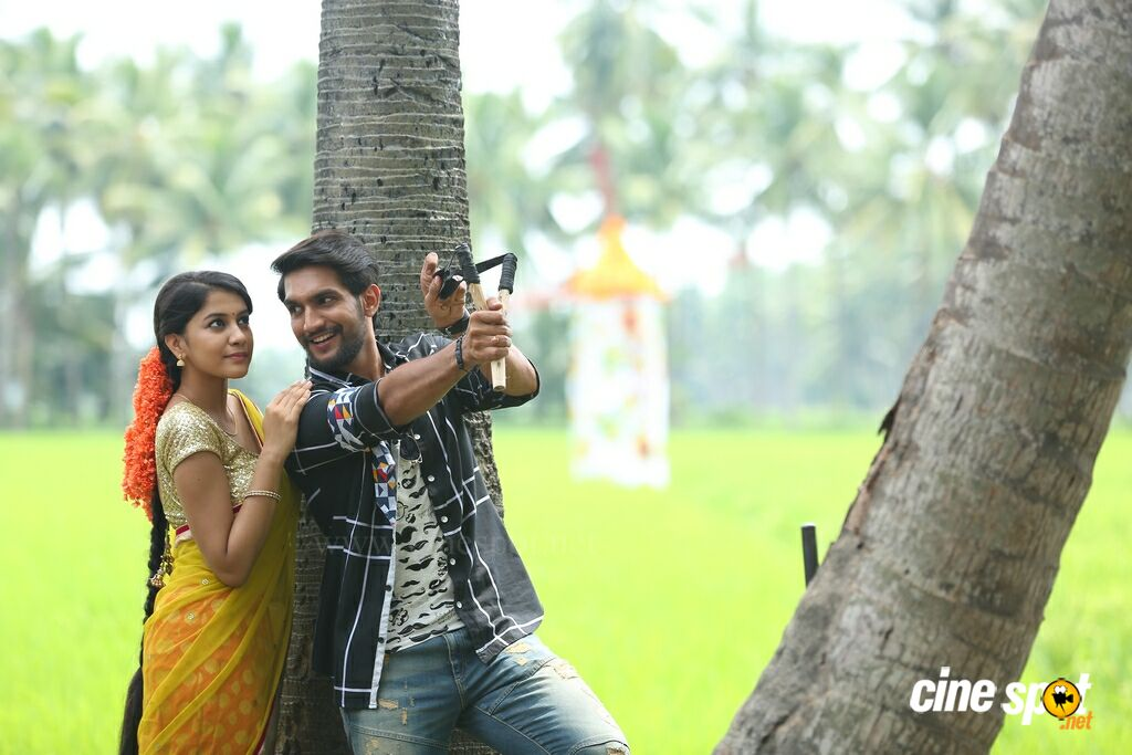 Ego Movie Stills (3)