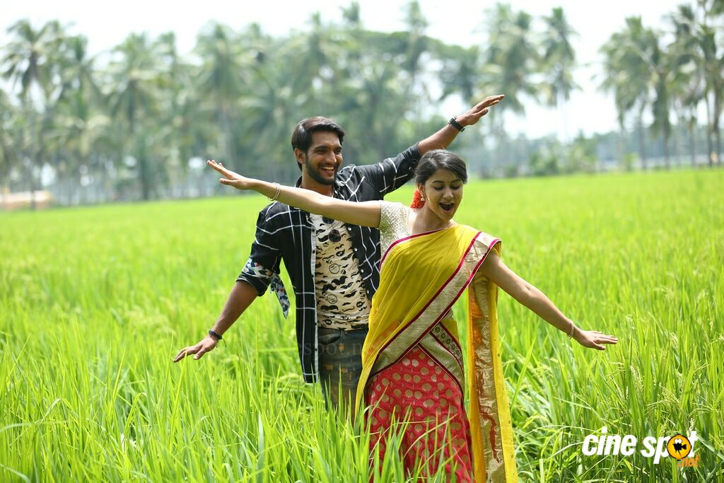 Ego Movie Stills (6)