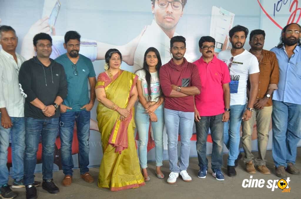 100% Kaadhal Movie Launch & Press Meet (31)