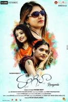Rangeela Movie Posters (1)