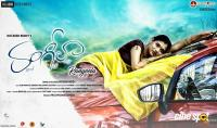 Rangeela Movie Posters (2)