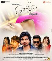 Rangeela Movie Posters (3)