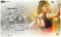 Rangeela Movie Posters (9)